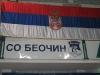 dscf5673