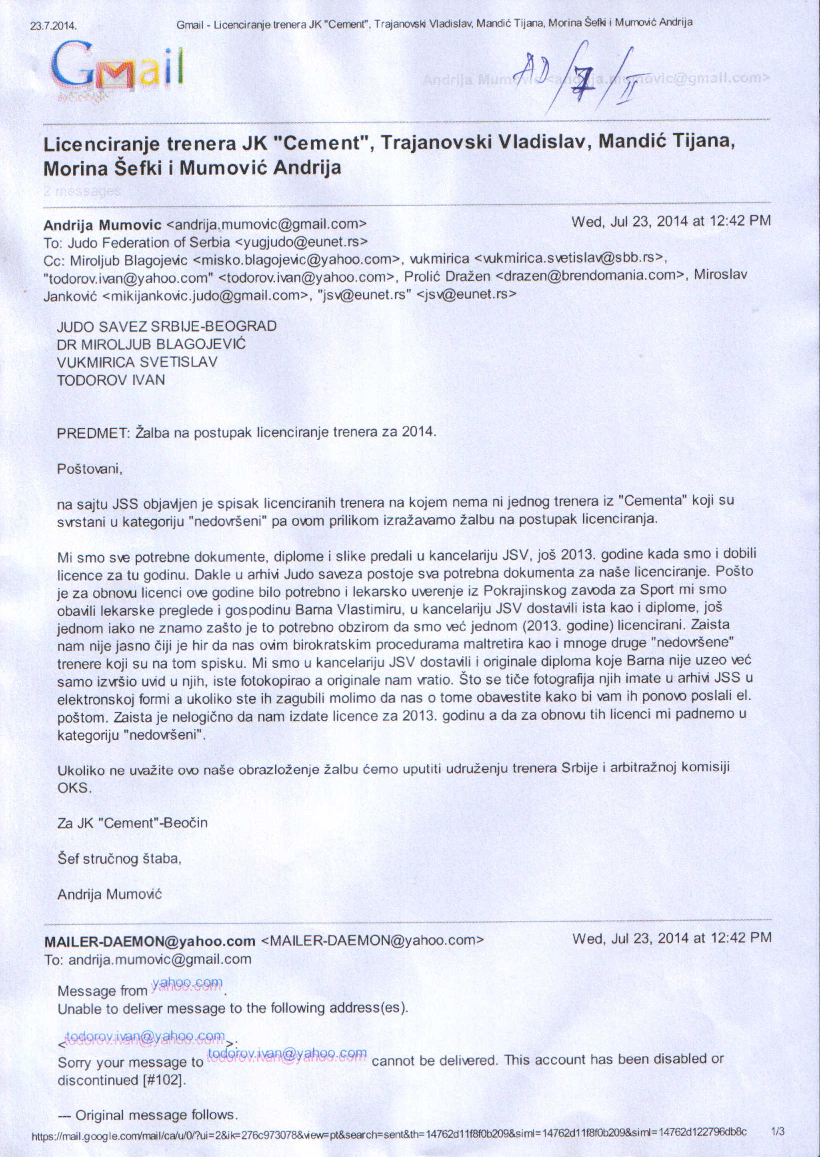 Žalba JSS na licenciranje trenera od 23.07.2014.